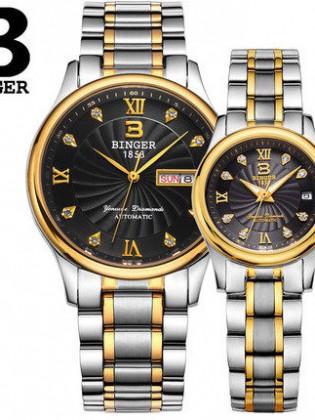 Đồng hồ đôi cao cấp DH908