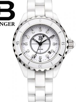 Đồng hồ nữ Binger thời trang DH920