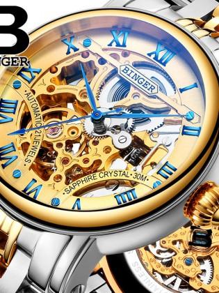 Đồng hồ cơ nam Binger chính hãng cao cấp (dây kim loại) DH976 (Mặt bạc dây bạc)