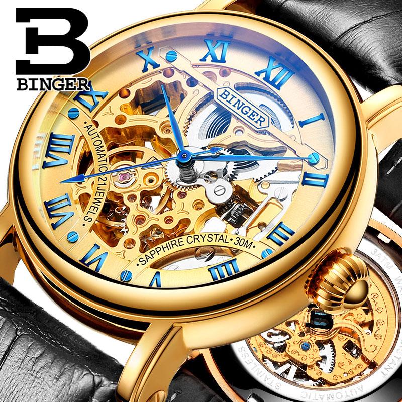 Đồng hồ cơ nam Binger chính hãng cao cấp (dây da) DH976 (Mặt vàng dây đen)