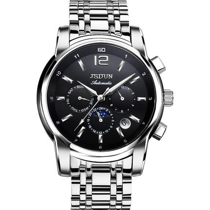 Đồng hồ nam sang trọng DH906