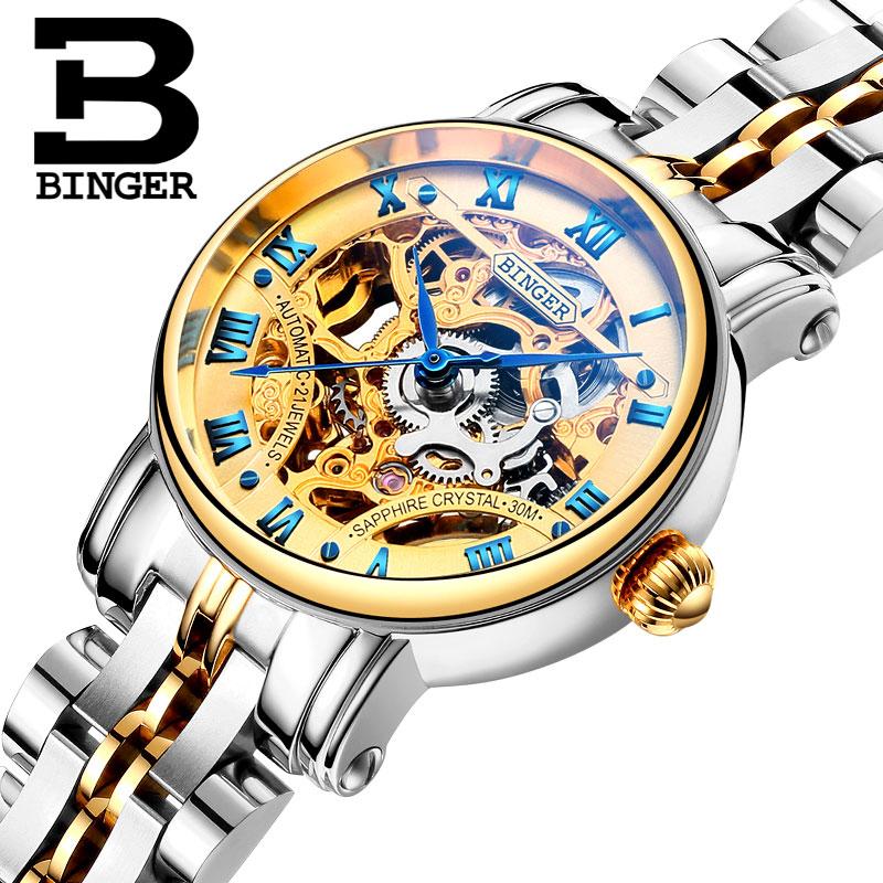 Đồng hồ cơ nữ Binger chính hãng cao cấp (dây kim loại) DH977 (Mặt vàng dây bạc vàng)