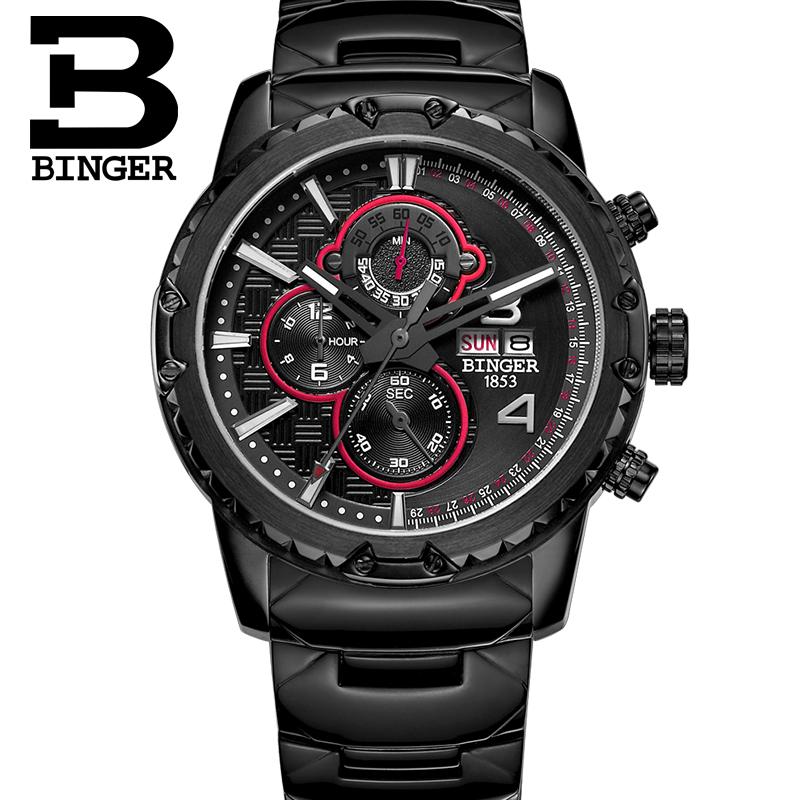 Đồng hồ điện tử nam DH915