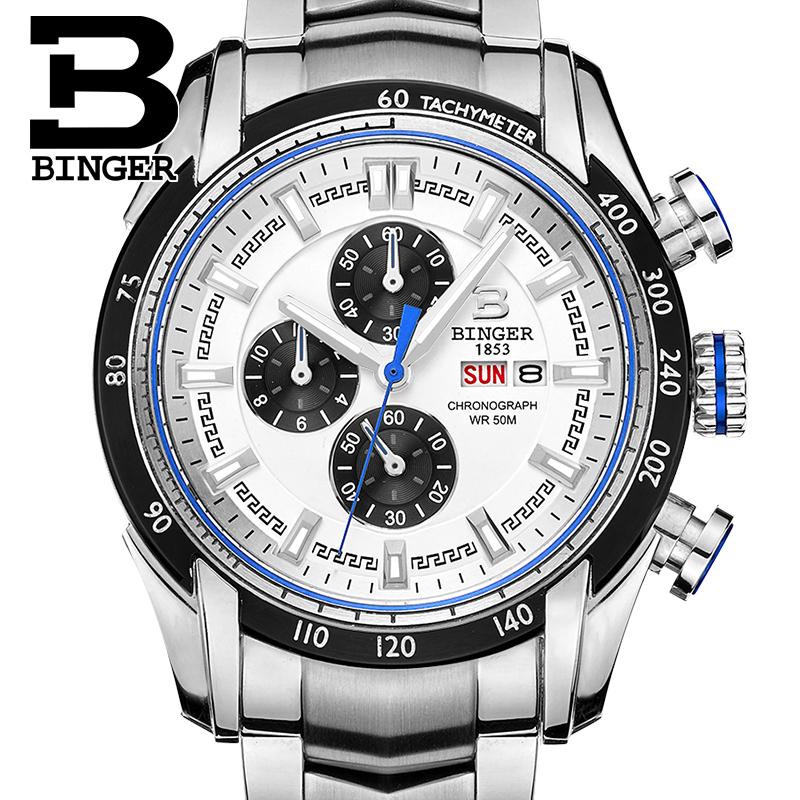 Đồng hồ điện tử cao cấp Binger DH913