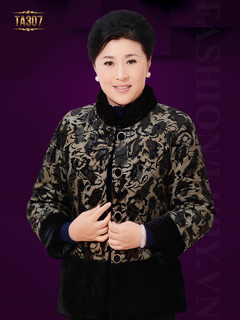 5 mẫu áo dạ dáng ngắn phong cách Hàn Quốc đẹp nhất 2017